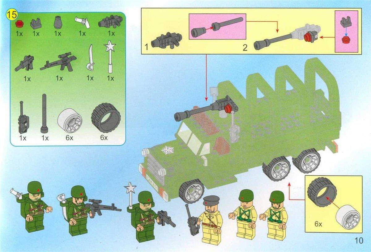 Как сделать из лего военную технику из лего
