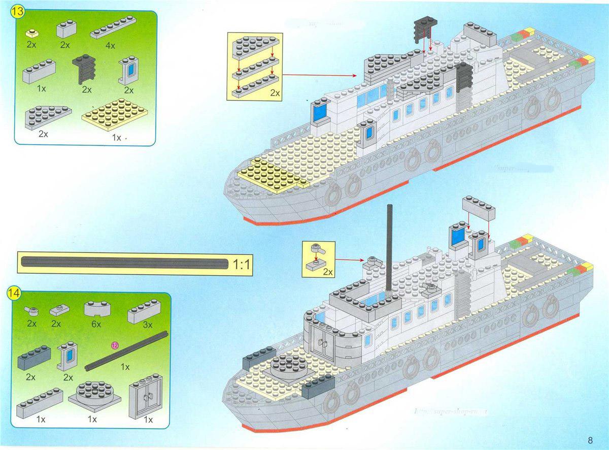 Как сделать из лего корабль по инструкция 579