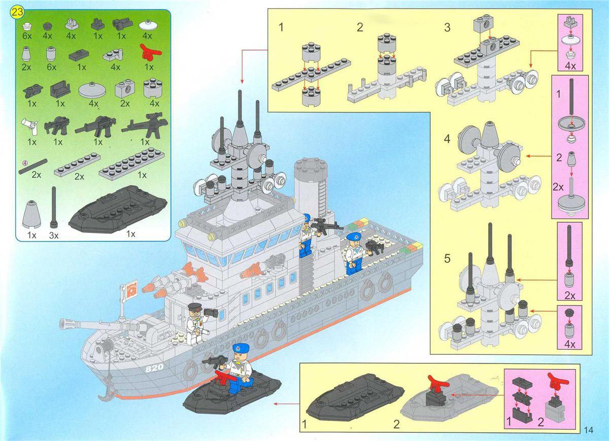 Как сделать из лего корабль по инструкция 861