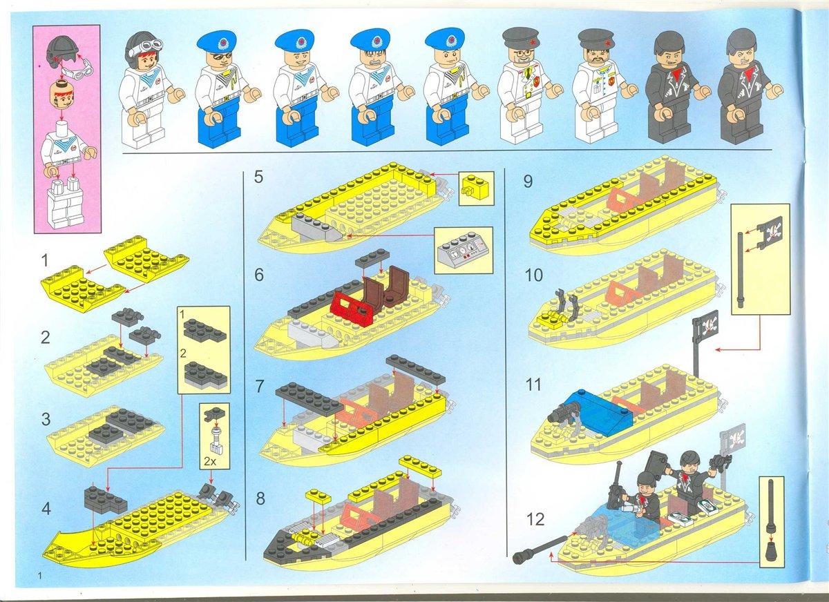 Инструкции к конструктору брик