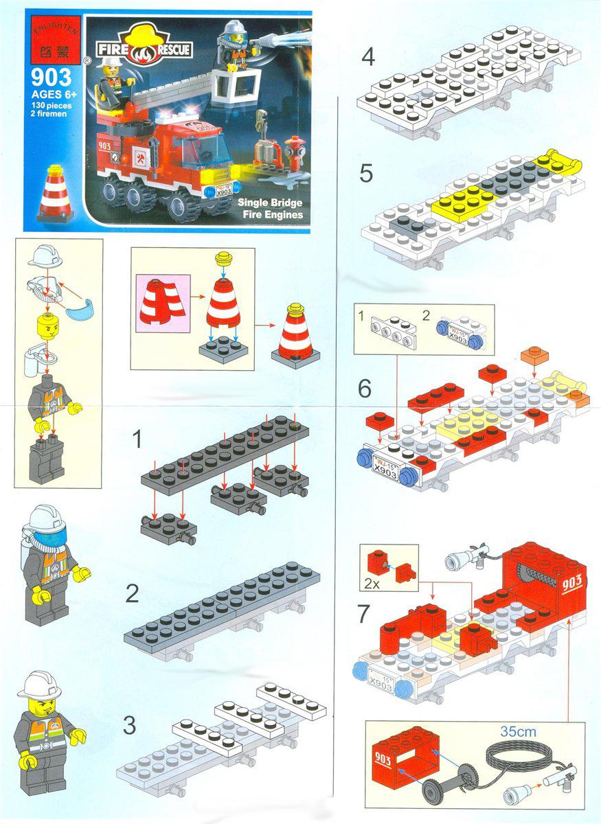 инструкция конструктора 903