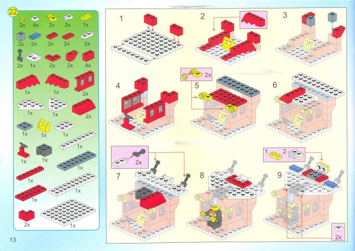 Инструкция по сборке в картинках