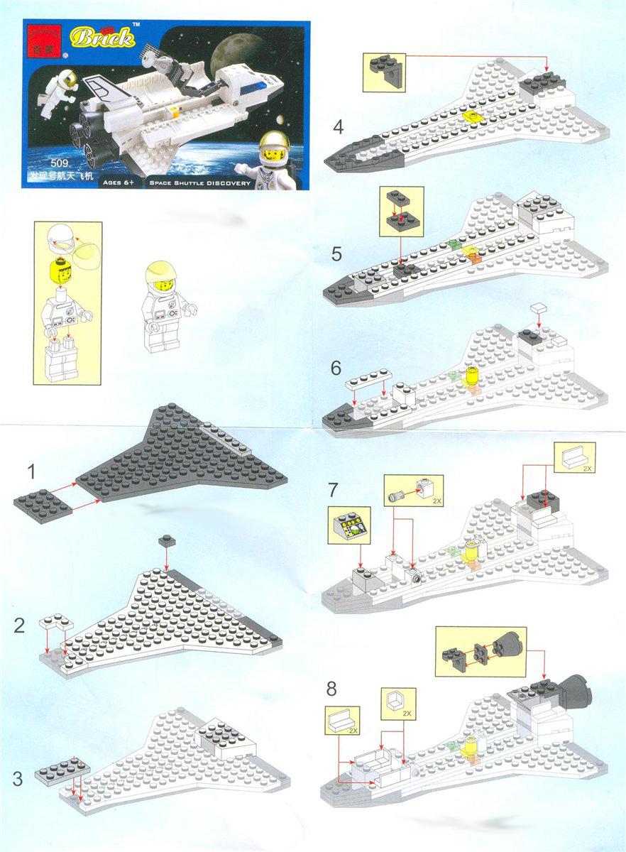 Схема сборки корабля из лего