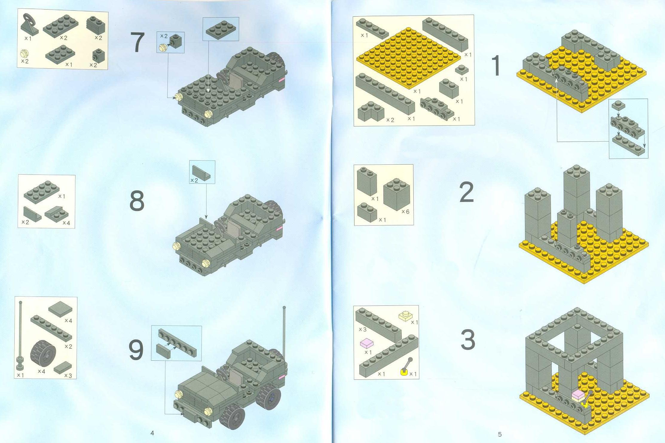 Общий список схем конструкторов SLUBAN / 44