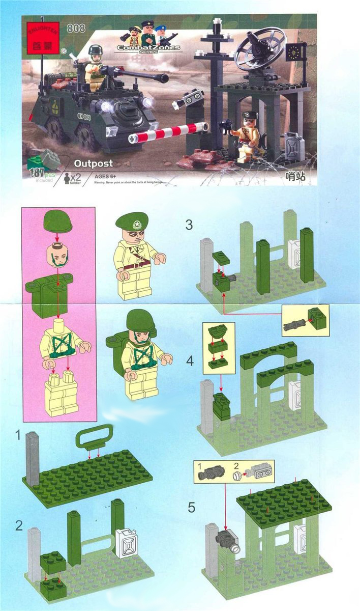 игроленд конструктор 23057 2 инструкция