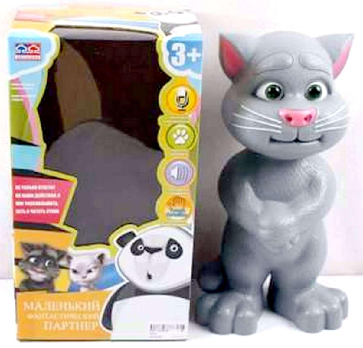 Игрушка электронная кот том