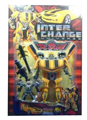 Робот-трансформер 8701