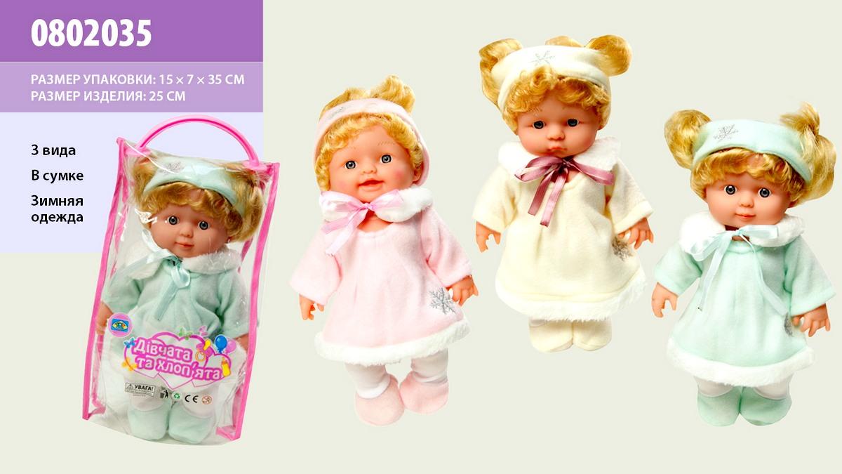 Кукла «Снегурочка» в зимней одежде 3 вида 0802035 купить в ...