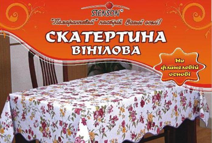 Скатерть виниловая, 110-140 см MA-0321
