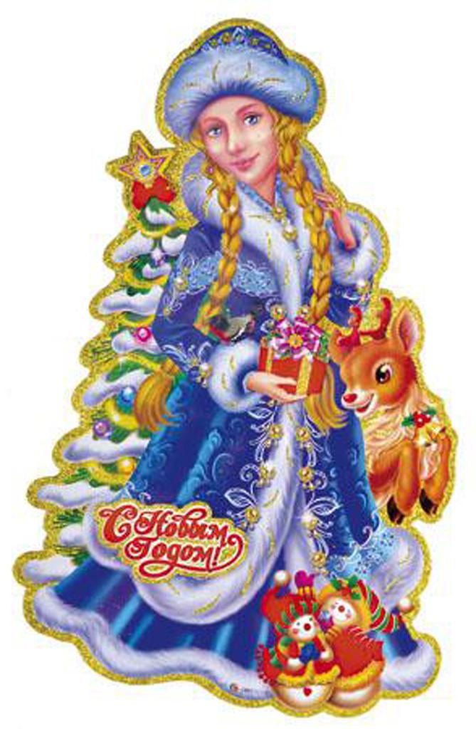 Новогодний декор Снегурочка H05813
