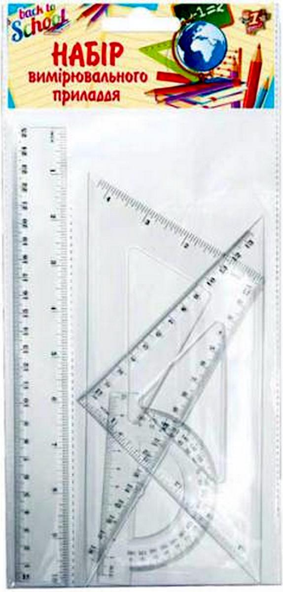 Измерительные приборы 370261