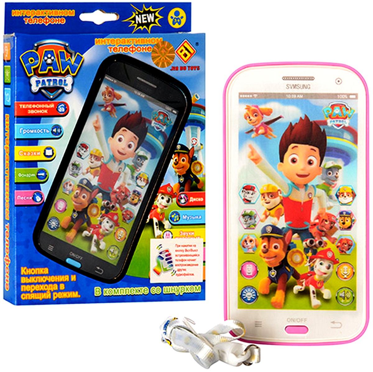 Мобильный телефон Щенячий патруль JD-0883F2