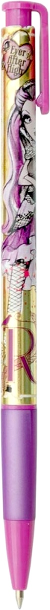 Автоматическая ручка Долго и счастливо 411491
