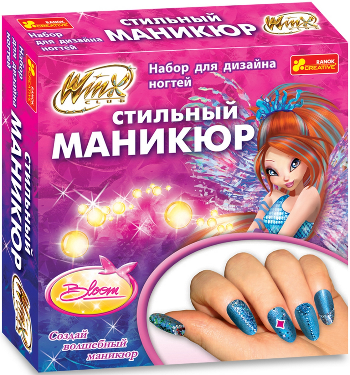 Набор для дизайна ногтей 1 1 в подарок