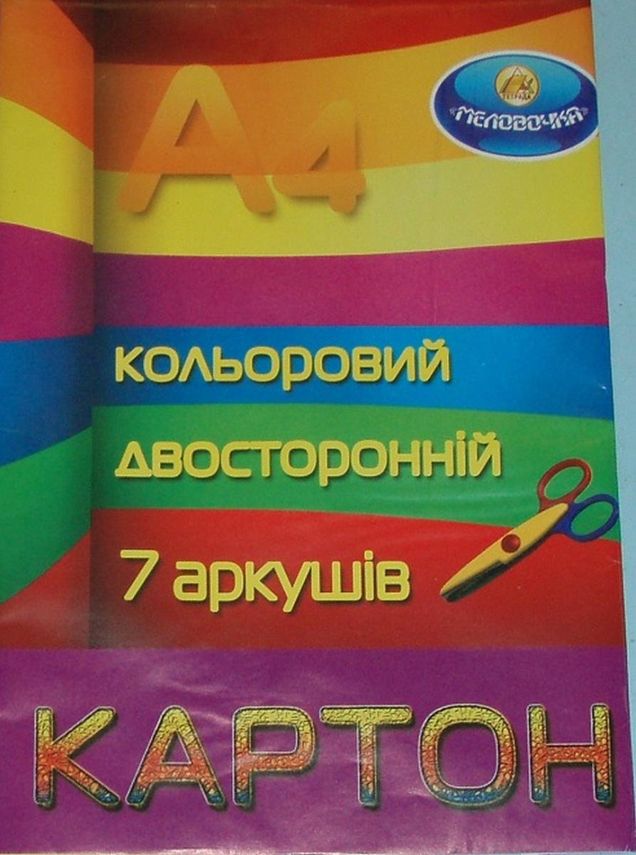 Двусторонний цветной картон 7 листов 491500