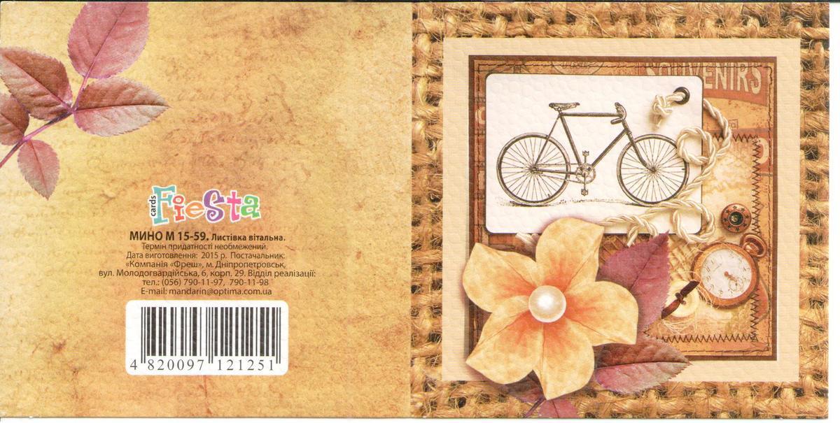 Мини-открытка Велосипед МИНО М 15-59