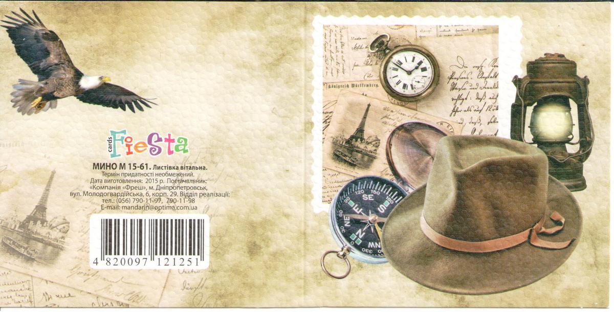 Мини-открытка Шляпа МИНО М 15-61