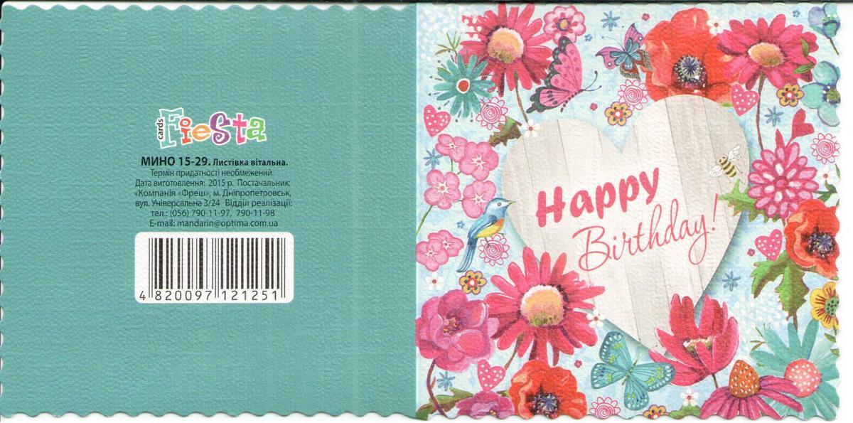 Мини-открытка Happy Birthday МИНО 15-29