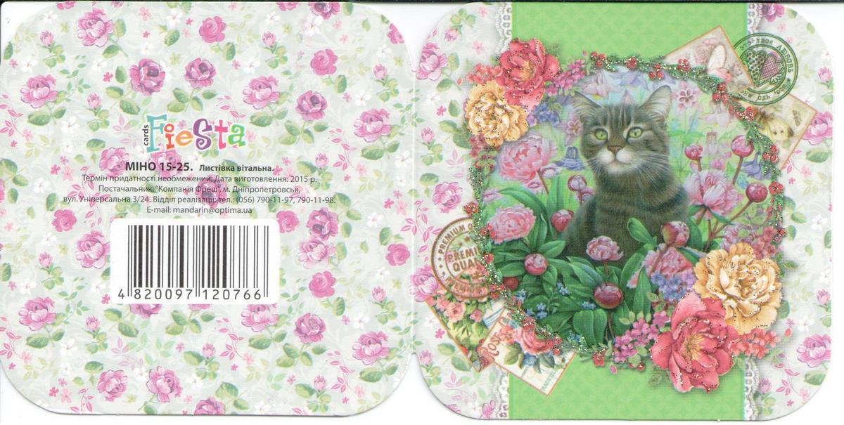 Мини-открытка «Котик в цветах» МІНО15-25