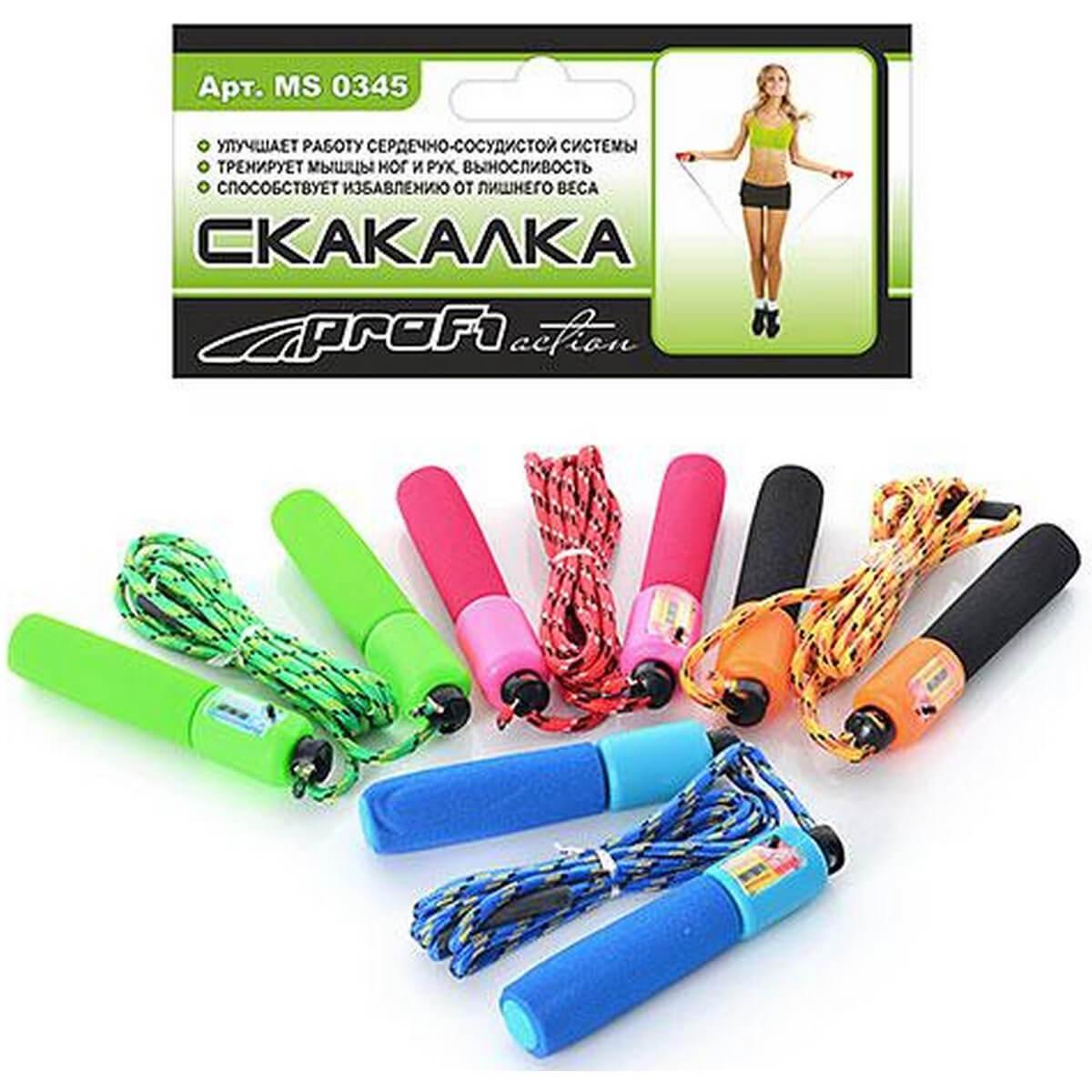 Скакалка с мягкими ручками 4 цвета MS0345