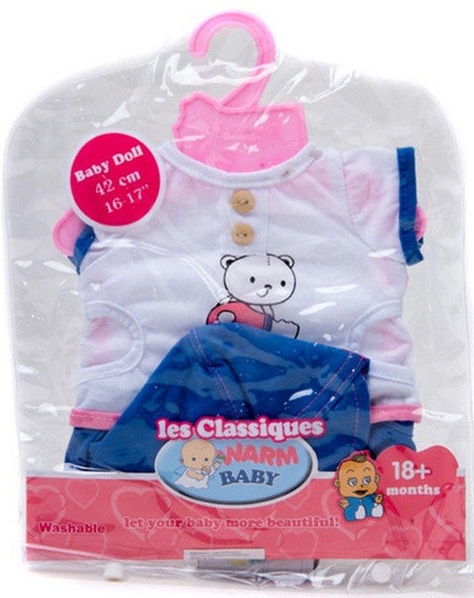 baby doll Одежда для пупса «Baby Born» BJ-414
