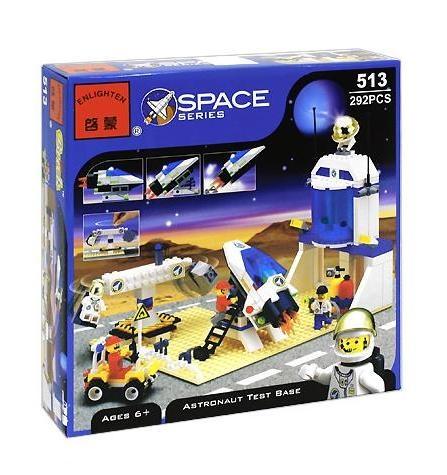 сказки астронавтов