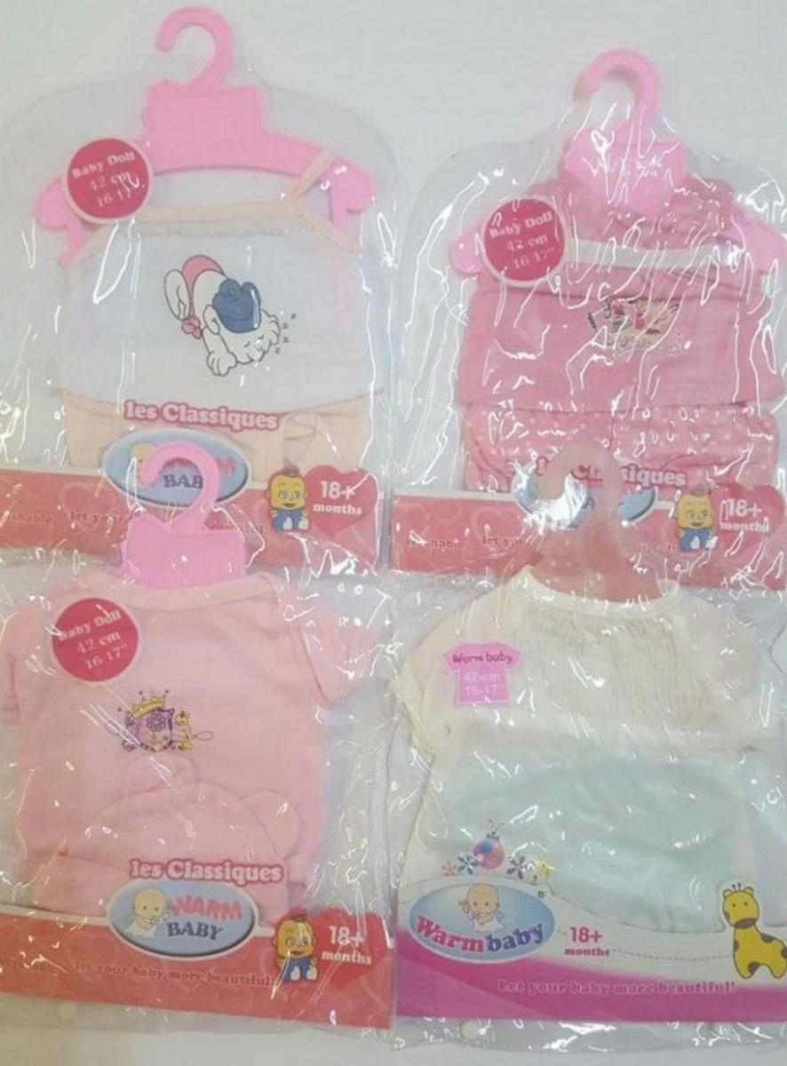 baby doll Одежда для пупса 4 вида BJ-9005A/412/413/440