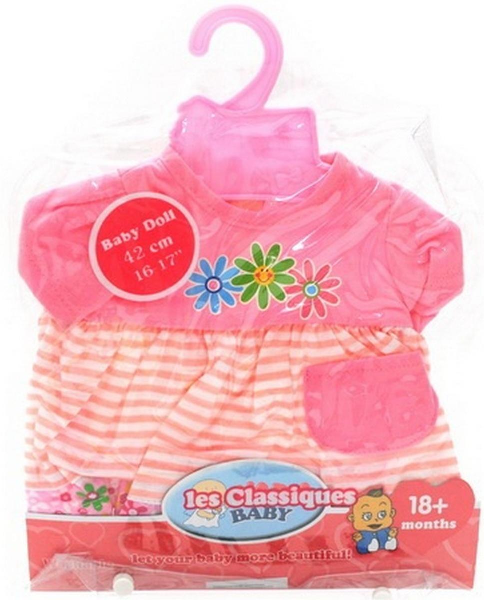 baby doll Платье для пупса «Baby Born» BJ-17