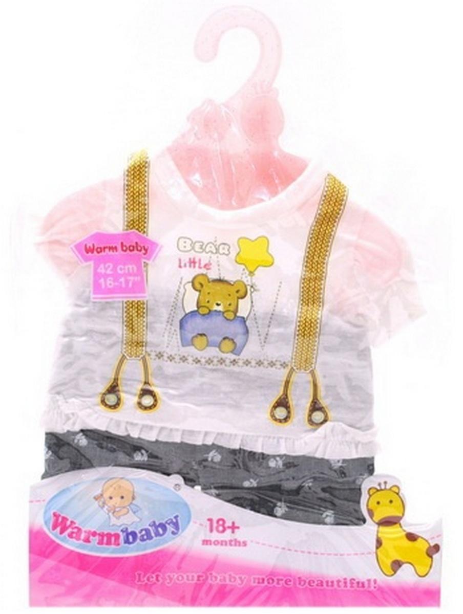 baby doll Одежда для пупсика «Baby Born» на вешалке DBJ-433