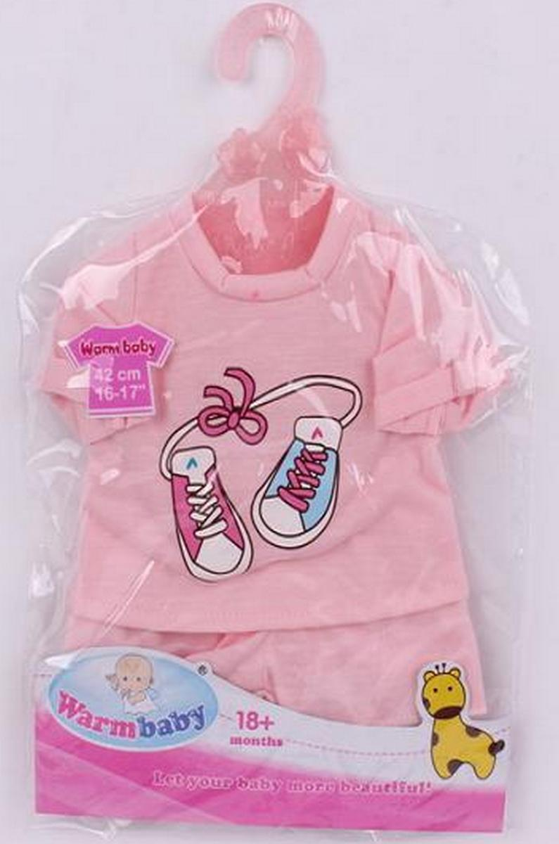 baby doll Одежда на вещалке для пупса «Baby Born» DBJ-434A