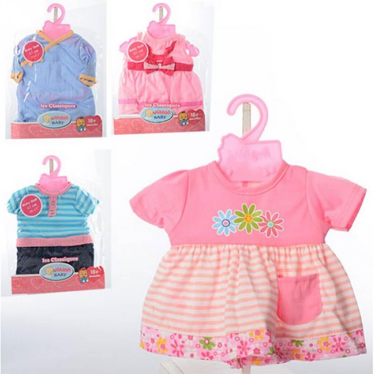 baby doll Одежда для пупса 4 вида BJ-71B-409-17-22