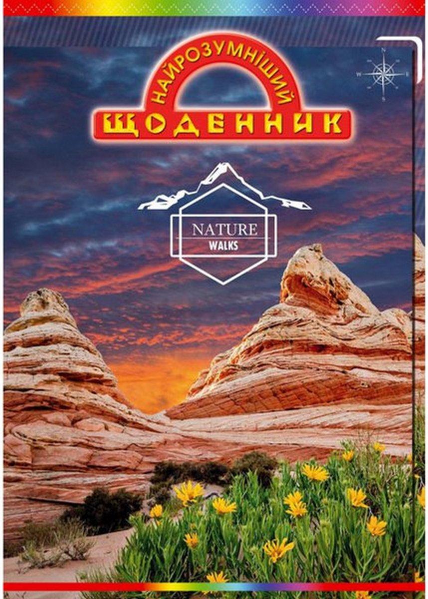Дневник ученический «Горная природа» 109258