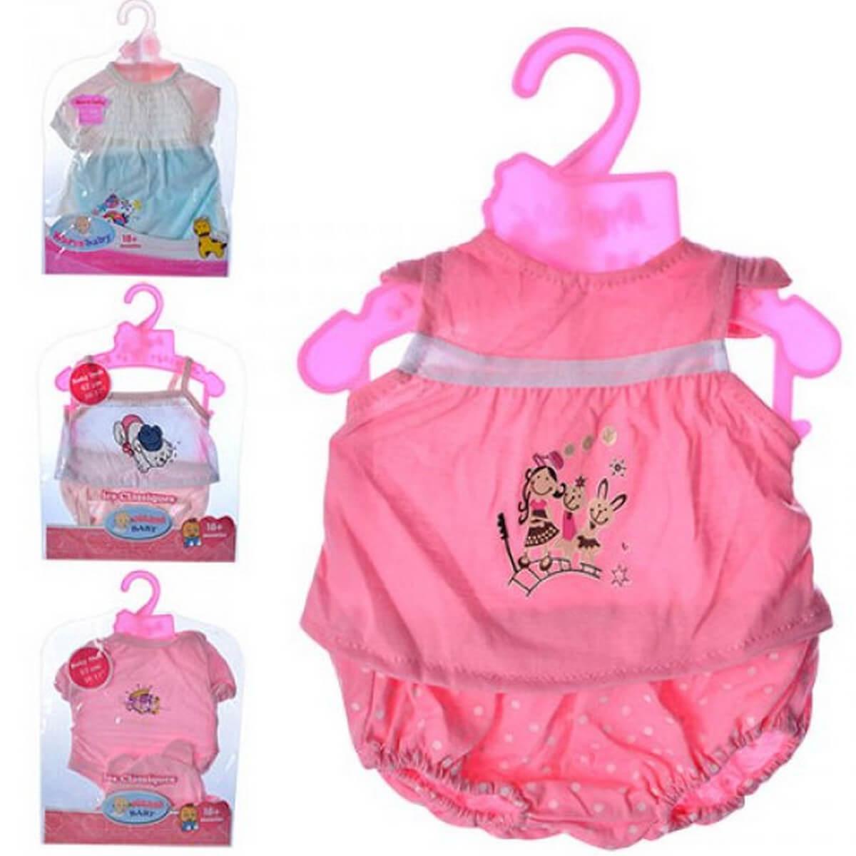 baby doll Одежда для пупса 4 вида на вешалке BJ-9005A-412-413-DBJ-440