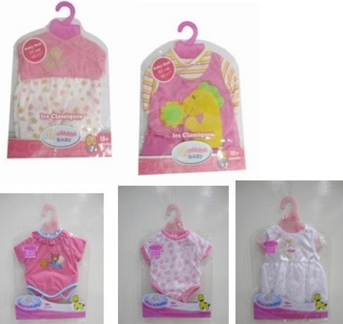 baby doll Одежда для пупса 5 видов DBJ-17950436743
