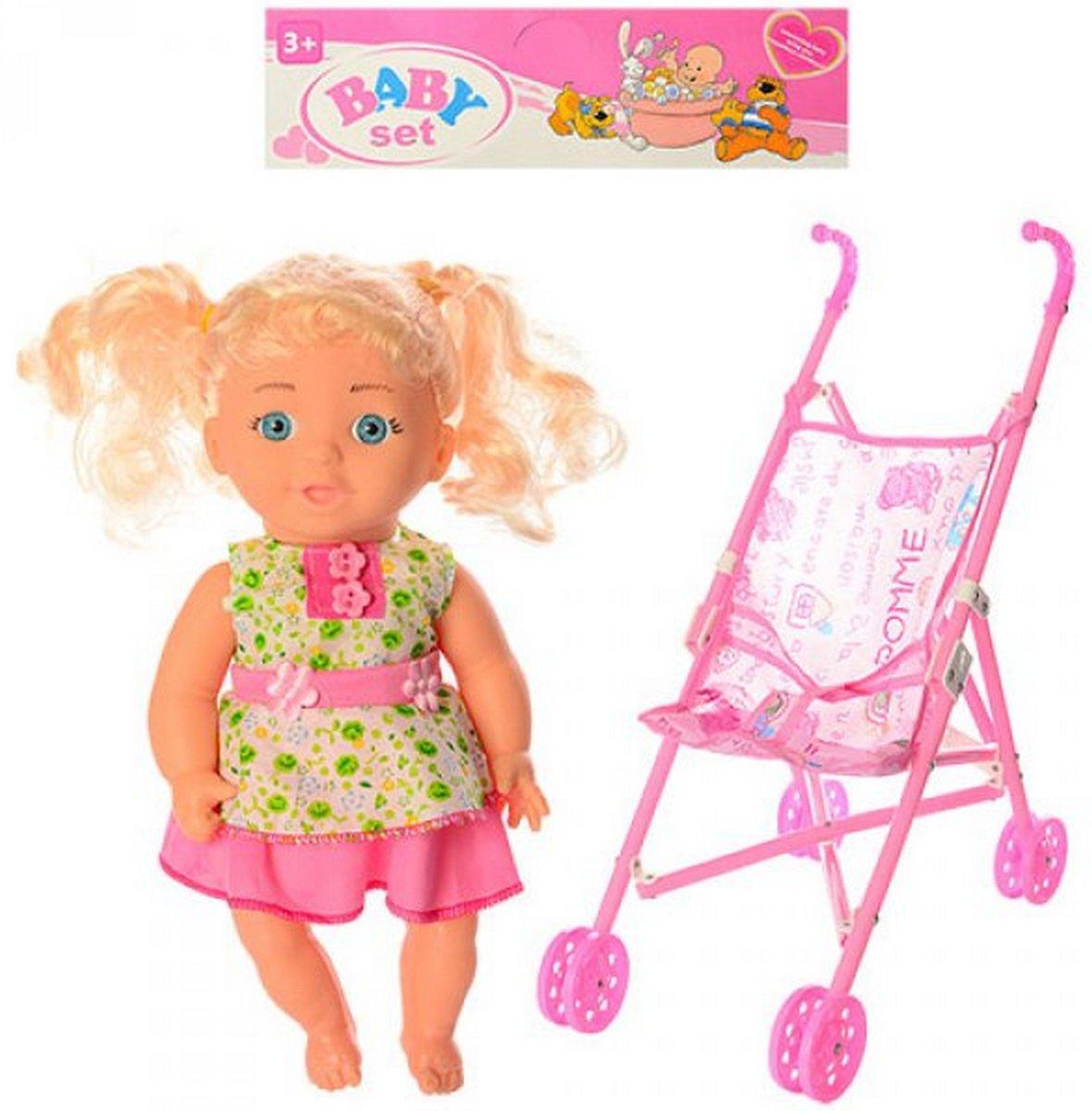 Кукла с прогулочной коляской 501-7P купить в Украине: цены ...