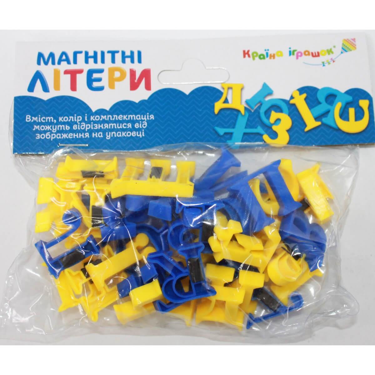 Буквы магнитные «Украинский алфавит» KI-7000 купить в ...