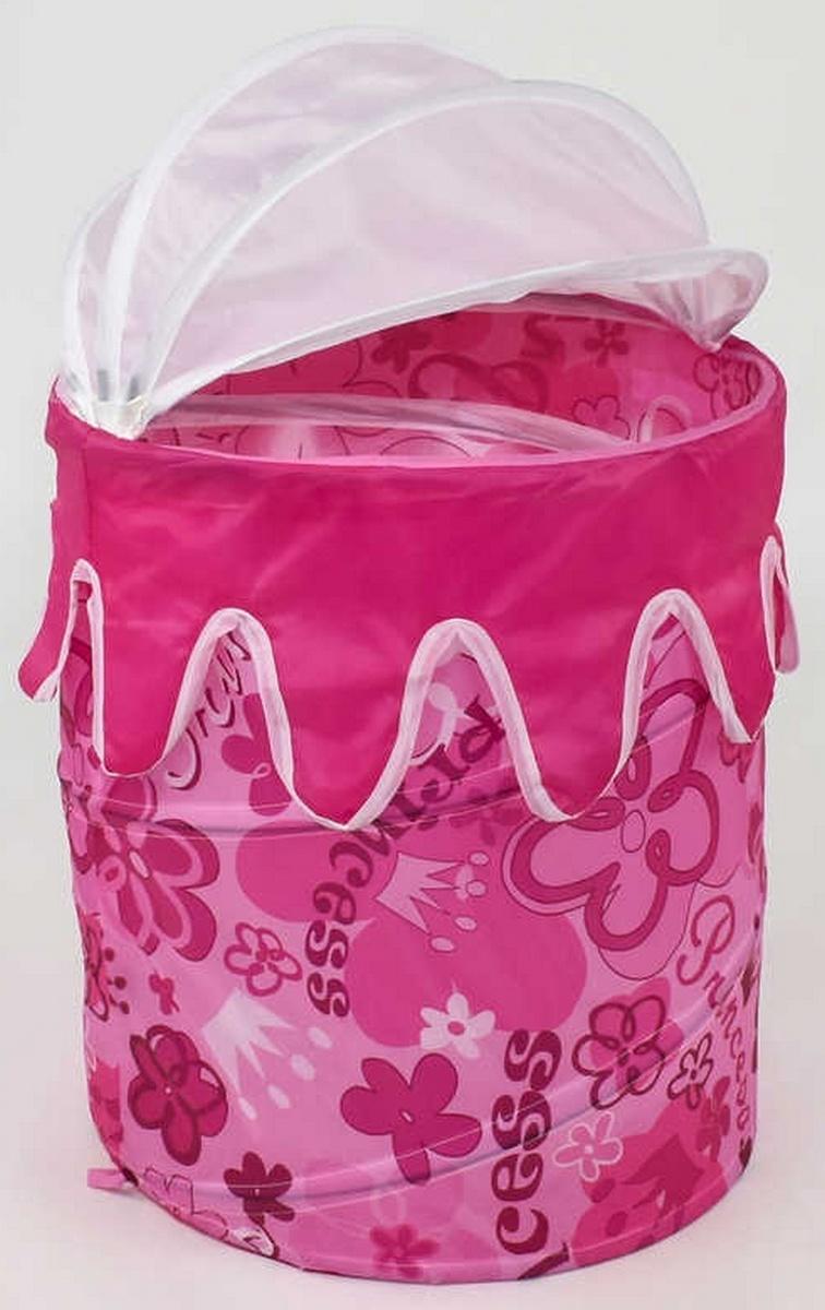 bk toys ltd. Корзина для игрушек розовая «Корона» F21499