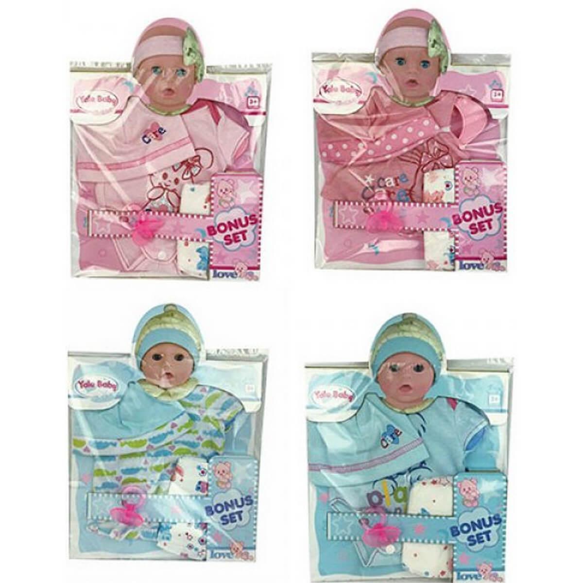baby doll Наряд для пупса с соской и подгузником 4 вида BLC200J-M-201F-I