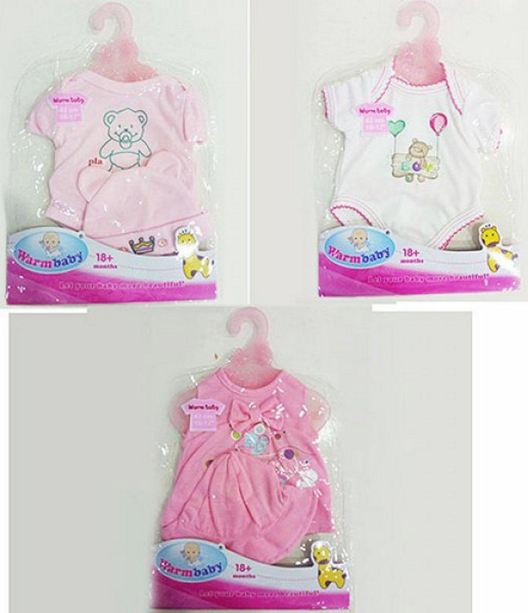 baby doll Кукольный наряд 3 вида для пупсов DBJ-009-4-6-463