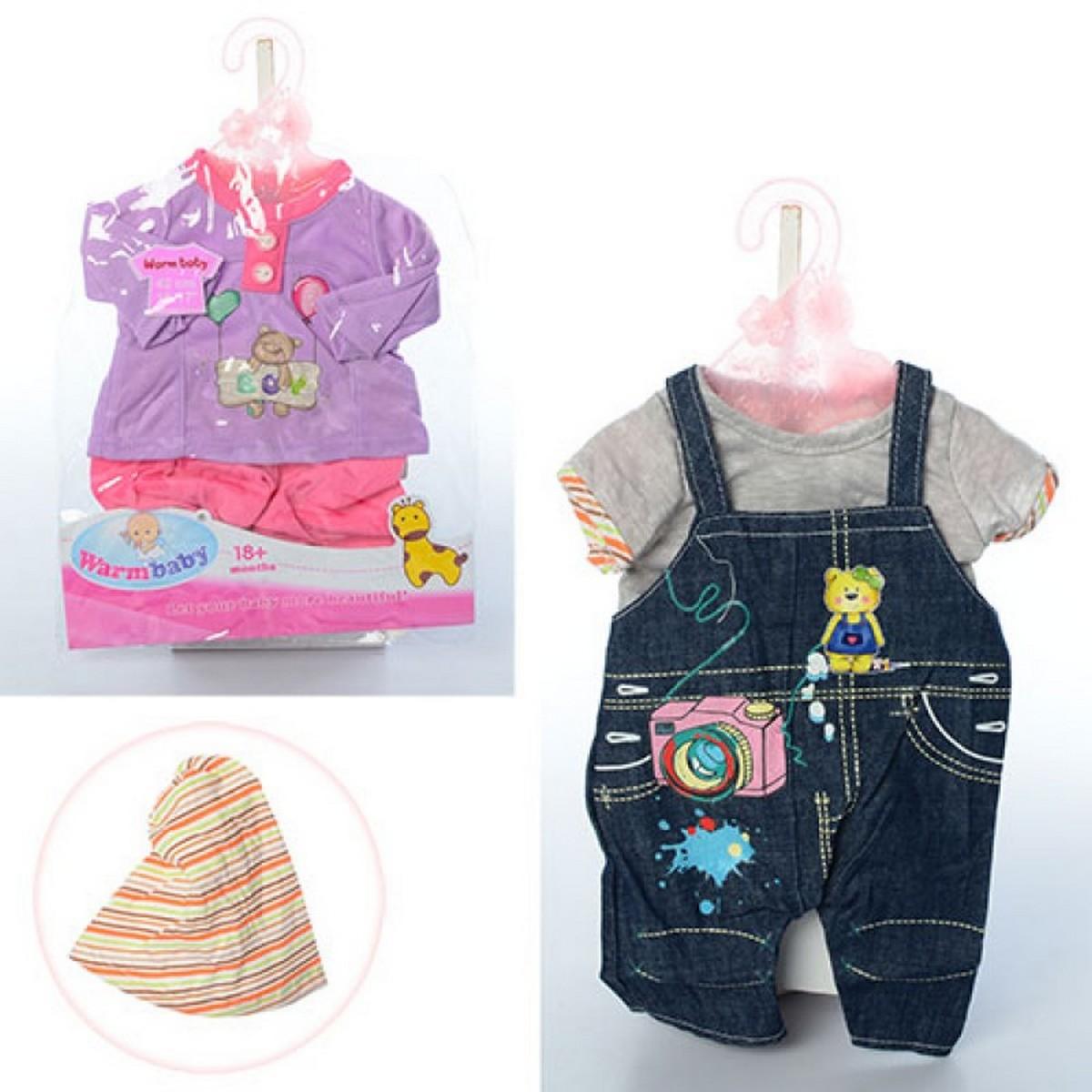 baby doll Кукольный наряд 2 вида для пупсов DBJ-009-7-461