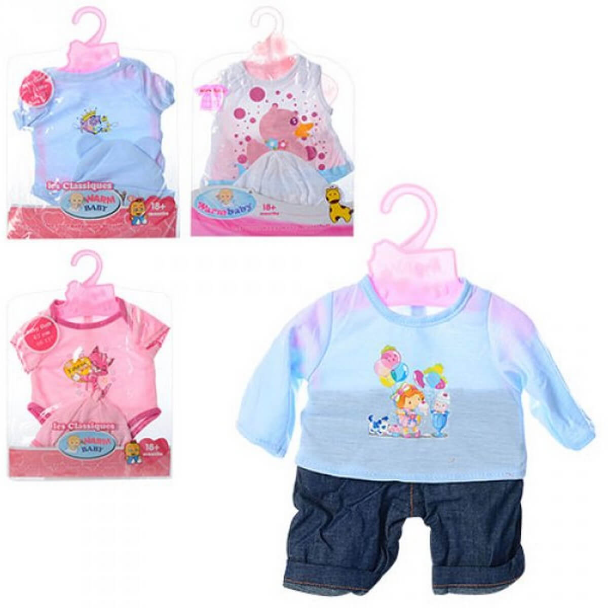 baby doll Кукольный наряд 4 вида для пупса DBJ-9005B-68A