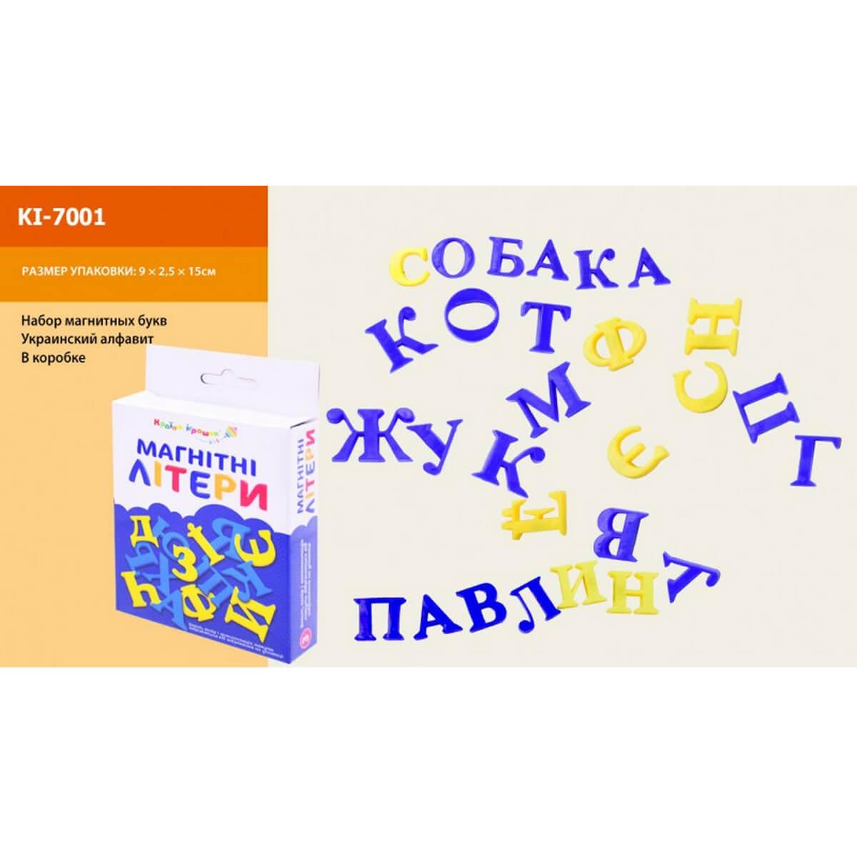 Буквы магнитные «Украинский алфавит» KI-7001 купить в ...
