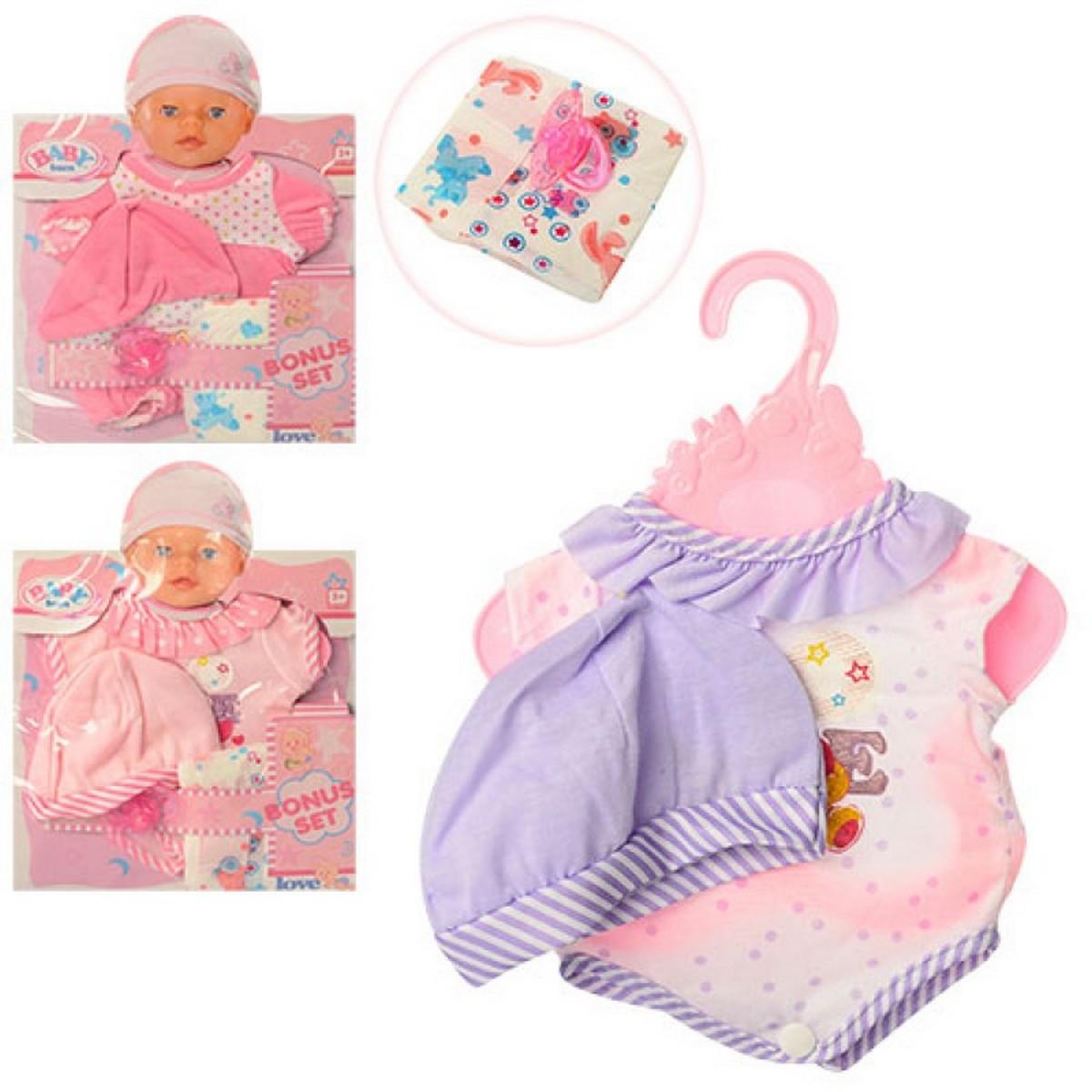 baby doll Кукольный наряд с подгузником и соской 4 вида BLC202LMN0